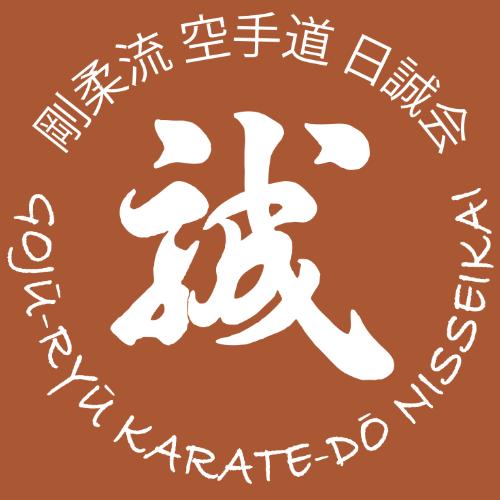 Nisseikai Logo 500